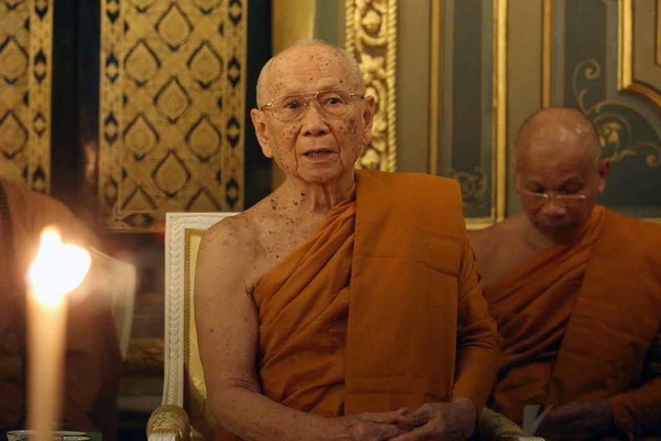 duc-tang-thong-Thai-Lan-quan-ngai-ve-van-de-tai-chinh