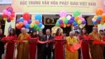 """Hà Nội: Khai mạc triển lãm """"Đặc trưng văn hóa Phật giáo Việt Nam"""""""