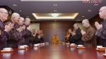 TP.HCM: Ban Tăng sự họp bàn công tác nhân sự