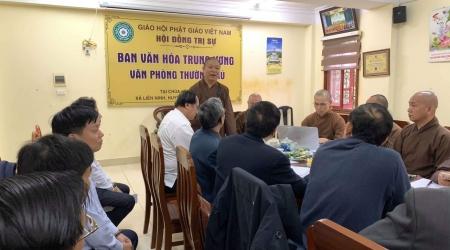 Phiên họp trù bì công tác chuẩn bị Hội thảo khoa học quốc tế PGVN tại Lào và lễ tưởng niệm cầu siêu anh hùng liệt sĩ