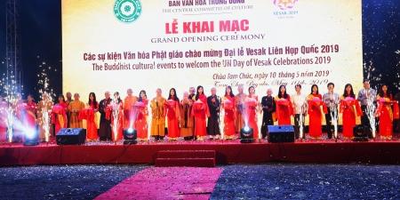 [VESAK 2019] Khai mạc chuỗi sự kiện văn hóa Phật giáo chào mừng  Đại lễ Vesak Liên Hợp Quốc 2019