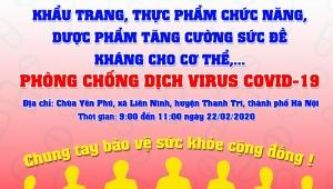 Ban Văn hóa Trung ương GHPGVN triển khai cấp phát miễn phí vật phẩm y tế phòng, chống dịch virus Corona (nCoV)