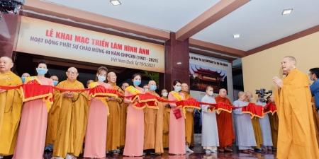 TP.HCM: Ban Văn hóa Phật giáo thành phố tổ chức triển lãm chào mừng 40 năm ngày thành lập GHPGVN