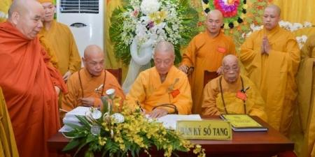Trung ương Giáo hội viếng tang cố Trưởng lão Hoà thượng Thích Hiển Pháp