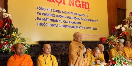 TP.HCM: Lễ Tổng kết công tác Phật sự năm 2018 và Ra mắt Nhân sự các Phân Ban thuộc BVHTƯ nhiệm kỳ VIII (2017 – 2022)