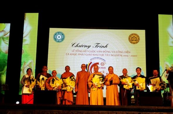 Đắk Lắk: Ban Văn hóa Phật giáo đặc trách Tây nguyên tổng kết và công diễn các nhạc phẩm đạt giải