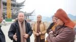 Hà Nam: Thống nhất địa điểm tổ chức các sự kiện Văn hóa tại Vesak 2019