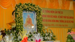 Trung ương Giáo hội Tưởng niệm Đức Đệ nhất Pháp chủ Giáo hội Phật giáo Việt Nam