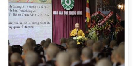 """Thượng tọa Thích Nhật Từ chia sẻ: """"Dẫn chương trình Phật giáo, những yếu kém và khắc phục"""""""