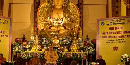 Hà nội: Hội nghị Tổng kết Phật sự năm 2018 và Lễ ra mắt các phân ban, đặc trách khu vực Ban VHTW GHPGVN nhiệm kỳ 2017 - 2022