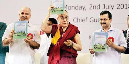 Ấn Độ:  Đưa vào thực hiện Chương trình giảng dạy hạnh phúc