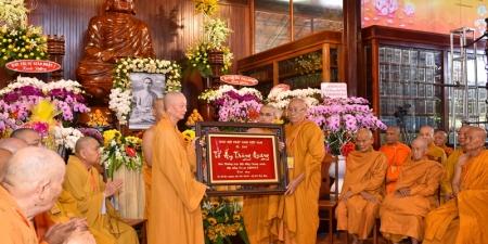 Trung ương GHPGVN tưởng niệm và khánh thành Tổ đình Minh Đăng Quang