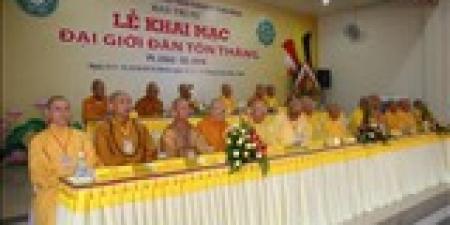 Đà Nẵng: Khai mạc Đại Giới đàn Tôn Thắng